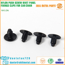 Cutomize Automobile Fasteners And Clip, Auto Parts Plastic screw