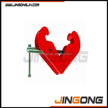 2 ton CDH Vertical Lifting Clamp/ Beam Clamp/ductile iron beam clamp