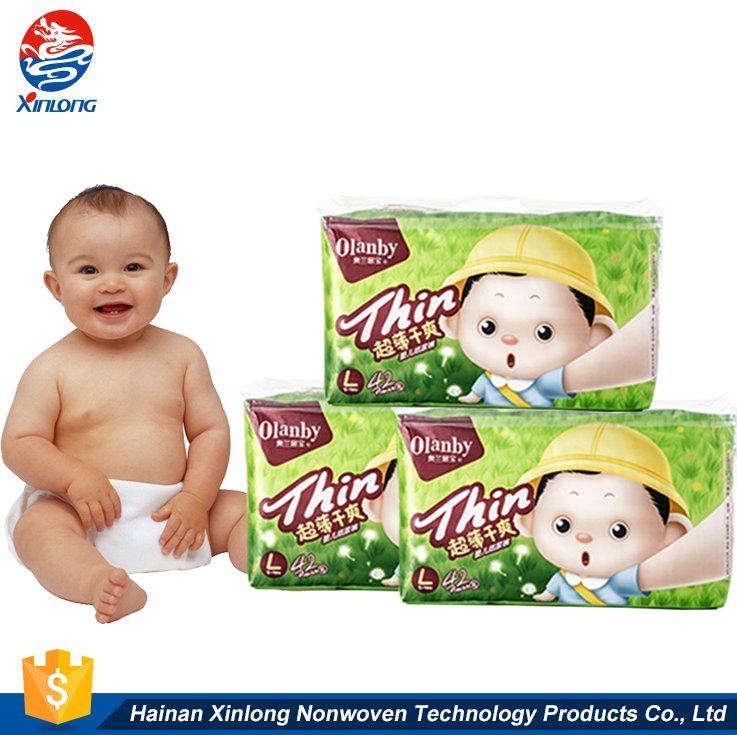 Factory price high quality custom nice baby disposable diaper stock manufacturers in china