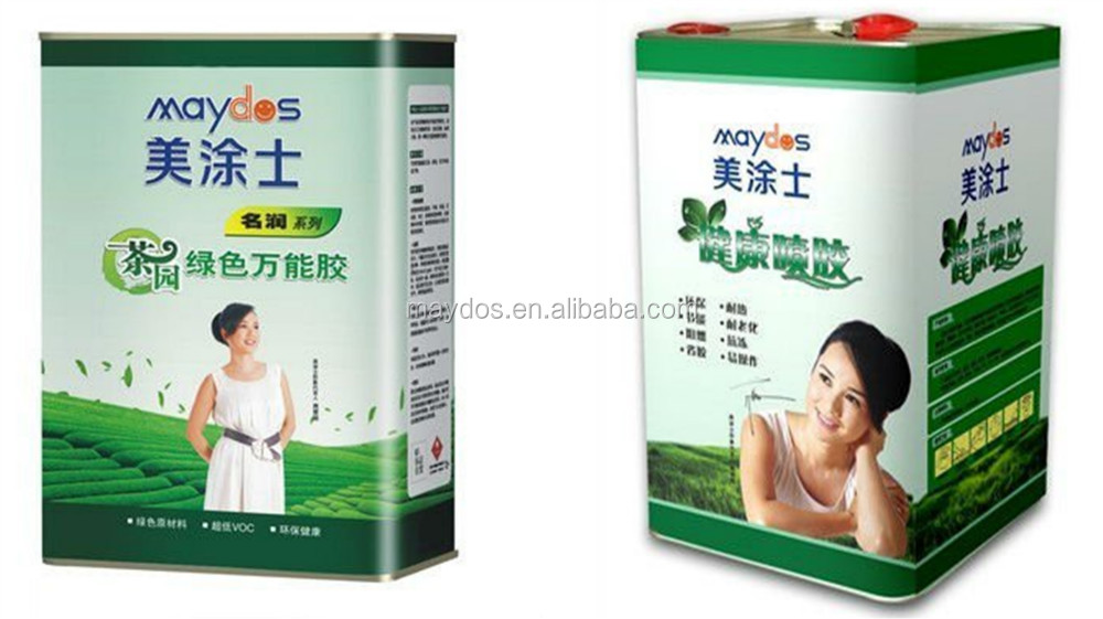 CHINA TOP FIVE ADHESIVE FACTORY-Maydos Super 999 Spray Bond Adhesive-999 Glue