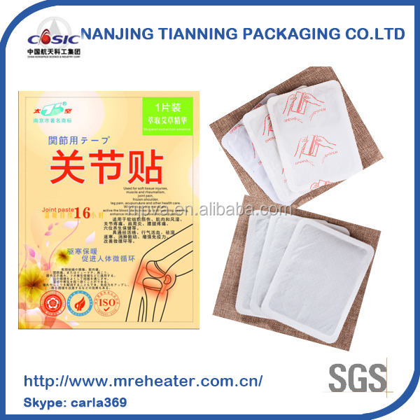 Chinese supplier Joint Warm paste