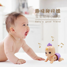 New style 6 to 12 months popular crawling baby doll