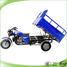 Best cheap chongqing motorcycle 3 wheel motorized bike tricycle