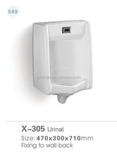 X305 Elegant Hotel Wc Men's ceramic wall-hung urinal