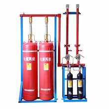 popular sale fire suppression fm200 90L automatic HFC-227ea fire suppression system