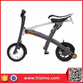 2017 Two Wheels Folding Electric Stigo Bike