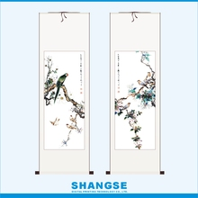 Chinese Style Printing Beautiful Wall Hanging Picture Art Craft Home Decorations