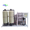 2000L/H water purification machine ro membrane for drinking water