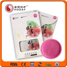 Chinese Instant heat menstrual pain relief dysmenorrhea patch