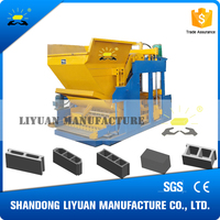 QMY12-15 mobile hollow brick block making machine