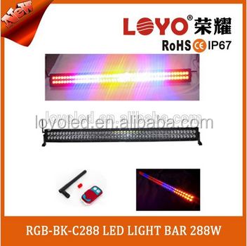 strong power SOS use strobe flash led light bar 288w with red white yellow and blue beams