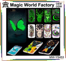 For Iphone 7 Case, Glow in The Dark TPU Mobile Phone Case