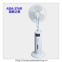 Fashion Indoor Electric Water Mist Fan