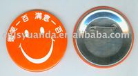 offer FOOD GRADE tinplate printing service