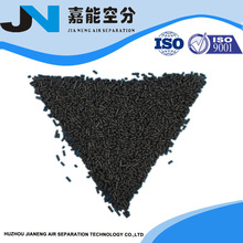 Manufacturer supply black carbon molecular sieve in Chemical