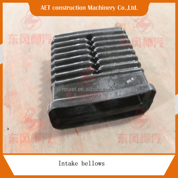 Quality trucks spare parts for Dongfeng Liuqi Chenglong Lorry Intake pipe bellows