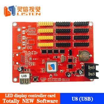 New product Listen P10 display control USB card led sign board controller LS-U8(USB)