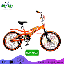 freestyle 20 inch children bicycle/kid bike/child small bike with cheap price