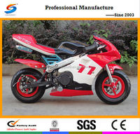 Hot Sell Mini Moto Pocket Bike and Pocket Bike PB001