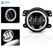 "High Performance 4""Halo Ring LED Auto Front Fog Light Offroad Driving Angel Eye Fog Lamp for Jeep"