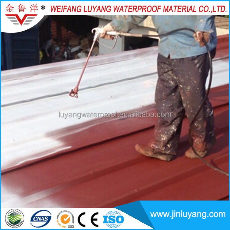 Weifang China Supply Spray Liquid Rubber High Quality Polyurethane Waterproof Coating