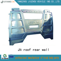 Chinese heavy truck cabin FAW J6 truck cabin metal parts rear wall covering
