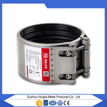MF-L flexible exhaust pipe gibault joints/SS 304 upvc pipe epdm rubber hydraulic fitting,alibaba online shop