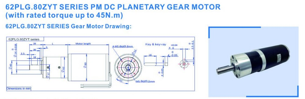 80zyt DC Gear Motor 12v 24v, with Planetary Gearbox upto 120Nm