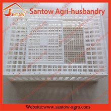 Big size PE plastic live chicken transport cage
