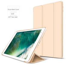 The popular Soft Cover Flip Case for New Ipad, Soft Silicon Smart Case for New Ipad Case for Ipad Air3