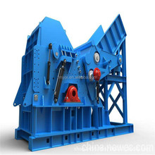 Low Noise High-Efficiency Industrial Aluminum Can Scrap Steel Metal Shredder Crusher