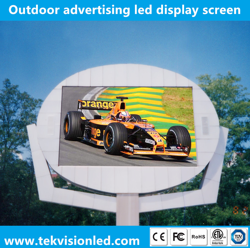Outdoor advertising led display screen price