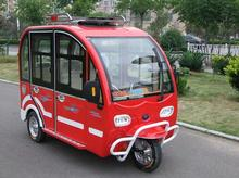 Factory Supply Popular Utility Electric Tricycle