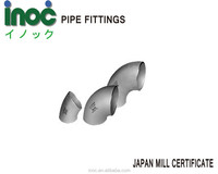 Japan mill certificate stainless steel butt wleld fittings