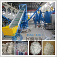 plastic film recycling machine 6000 kg/h