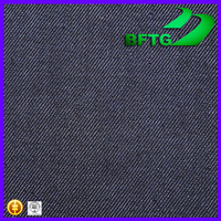 China supplier factory wholesale 9.5 OZ denim organic 100% cotton yarn dyed twill woven fabric