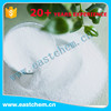 Chemical industrial grade Ammonium Chloride price 99.5%min