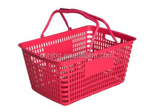 Walmart used plastic supermarket basket for hot sale