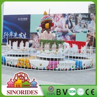 Popular indoor&outdoor games for sale tea cup games for malls