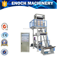 High Speed Rotary Die Film Blowing Machine(EN/H-55SZ)