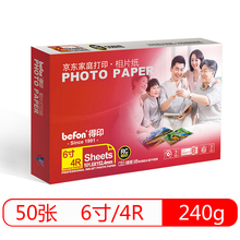 photo paper roll a4 4r photo paper inkjet