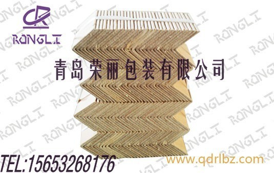 Brown Carton verge border sections for Whosale
