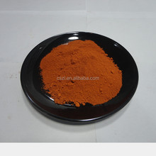 Iron oxide red H101 110 120 S130 powder pigment fe2o3 for chemical fertilizer