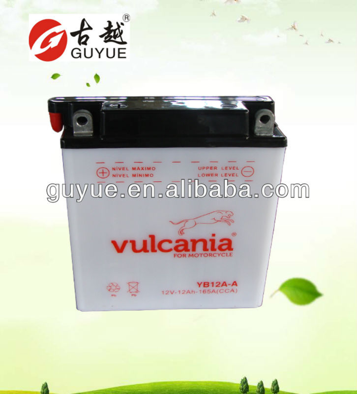 12v 12ah rechargeable storage battery/lead acid battery