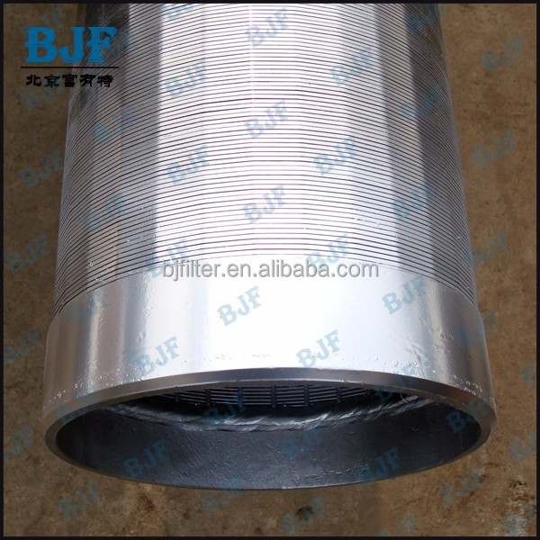BJF sand controling wedge filter for water/oil well johnson screen