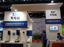 popular EV charging station for Electric vehicle with supporting system