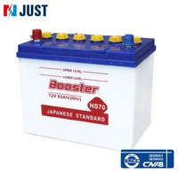 Dry Charged Battery12V lead acid car battery storage baterie NS70