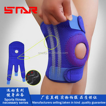 FDA Approved Wraparound Sports Patella Strap Band Belt Knee Protector Guard knee brace strap