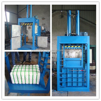 hydraulic used clothes and textile compress baler machine/used clothing baling machine
