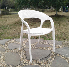 Wholesale pro garden plastic chairs/ plastic materials for weaving outdoor chairs